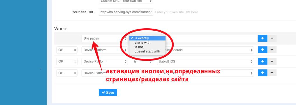 hackpad.com_b3klH2srspS_p.306023_1421081